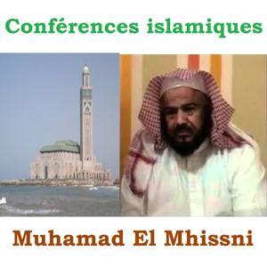 Conférences islamiques