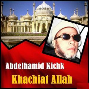Khachiat Allah