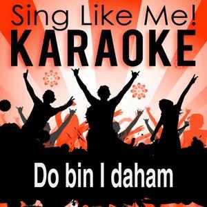 Do bin I daham (Karaoke version)