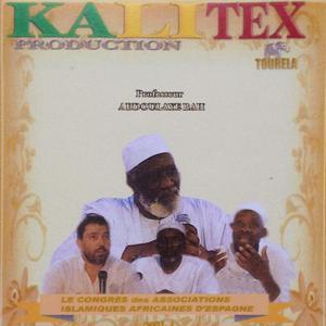 Congrès des associations islamiques africaines d'Espagne