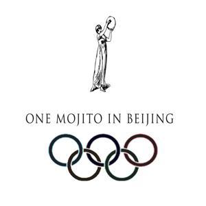 One Mojito in Beijing