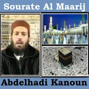 Sourate Al Maarij