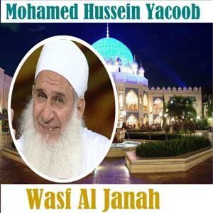Wasf Al Janah