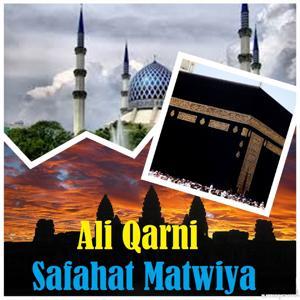 Safahat Matwiya