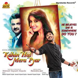 Kahin Hai Mera Pyar (Original Motion Picture Soundtrack)