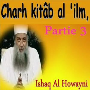 Charh Kitâb Al 'Ilm, Vol. 3