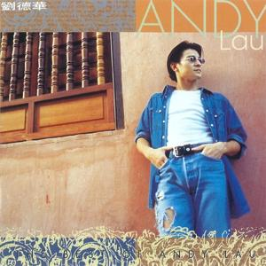 The Best Of Andy Lau