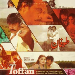 Toffan (Original Motion Picture Soundtrack)