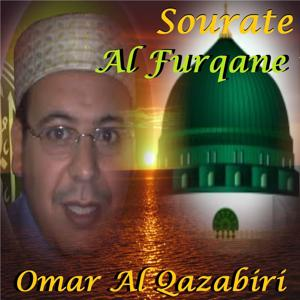 Sourate Al Furqane (Quran)