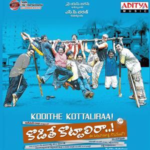 Kodithe Kottaliraa (Original Motion Picture Soundtrack)