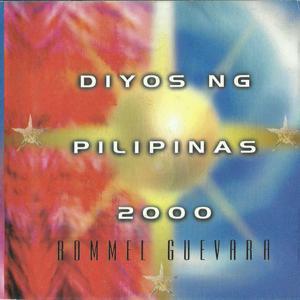 Diyos Ng Pilipinas