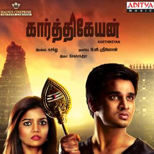 Karthikeyan (Original Motion Picture Soundtrack)