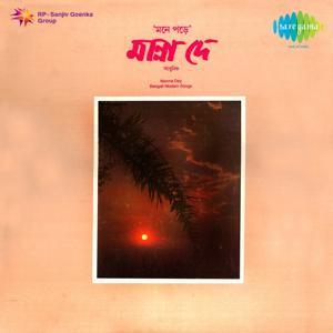 Bengali Mordern Songs
