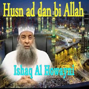 Husn Ad Dan Bi Allah (Quran)