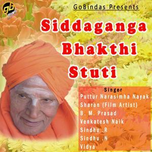 Siddaganga Bhakthi Stuti