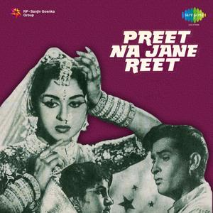 Preet Na Jane Reet (Original Motion Picture Soundtrack)