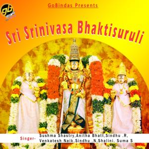 Sri Srinivasa Bhaktisuruli