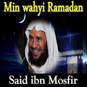Min Wahyi Ramadan (Quran)
