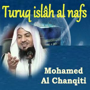 Turuq Islâh Al Nafs (Quran)