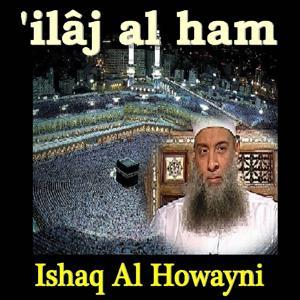 'ilâj Al Ham (Quran)