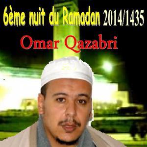 6e nuit du ramadan 2014/1435 (Quran)