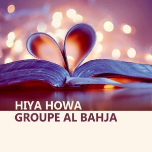Hiya Howa (Quran)