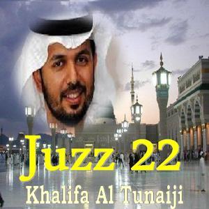 Juzz 22 (Quran)