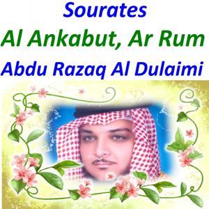 Sourates Al Ankabut, Ar Rum (Quran)