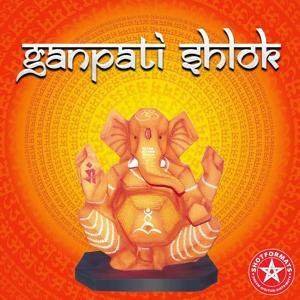 Ganpati Shlok