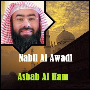 Asbab Al Ham (Quran)