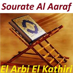 Sourate Al Aaraf (Quran)