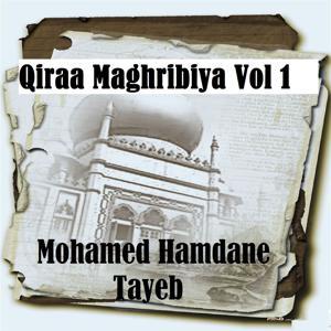 Qiraa Maghribiya, Vol. 1 (Quran)