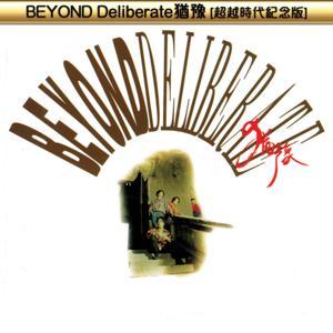 Beyond Deliberate You Yu ( Chao Yue Shi Dai Ji Nian Ban )