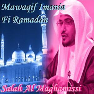 Mawaqif Imania Fi Ramadan (Quran)