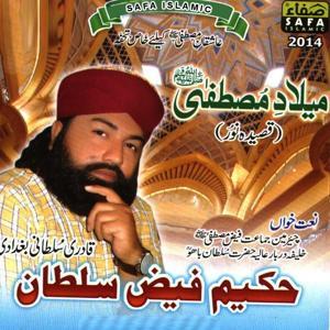 Meelad E Mustafa