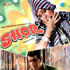 Shor (Original Motion Picture Soundtrack)