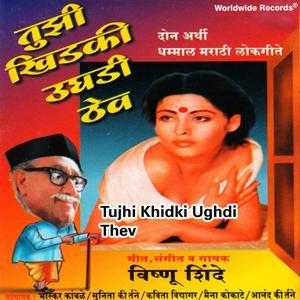 Tujhi Khidki Ughdi Thev