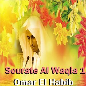 Sourate Al Waqia, Vol. 1 (Quran)