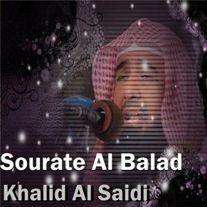 Sourate Al Balad (Quran)