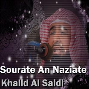 Sourate An Naziate (Quran)
