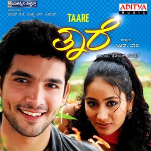 Taare (Original Motion Picture Soundtrack)
