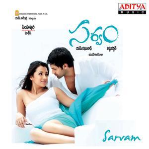 Sarvam (Original Motion Picture Soundtrack)