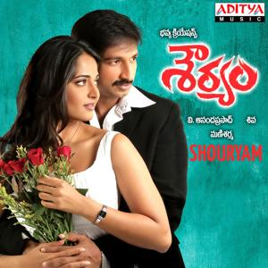 Shouryam (Original Motion Picture Soundtrack)