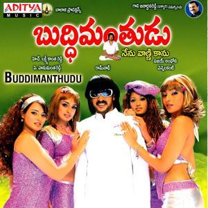 Buddimanthudu (Original Motion Picture Soundtrack)