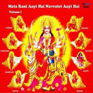 Mata Rani Aayi Hai Navratri Aayi Hai, Vol. 1