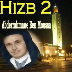 Hizb 2 (Quran)
