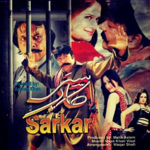 Sarkar (Original Motion Picture Soundtrack)