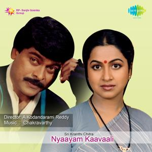 Nyaayam Kaavaali (Original Motion Picture Soundtrack)