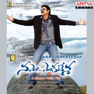 Namo Venkatesha (Original Motion Picture Soundtrack)