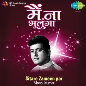 Sitare Zameen Par : Manoj Kumar